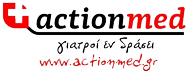 actionmed logo